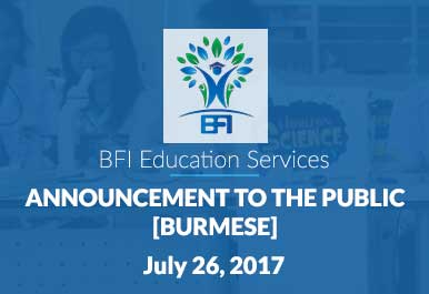 Announcement to Public [Burmese]