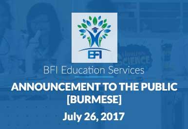 Announcement to Public [Burmese]