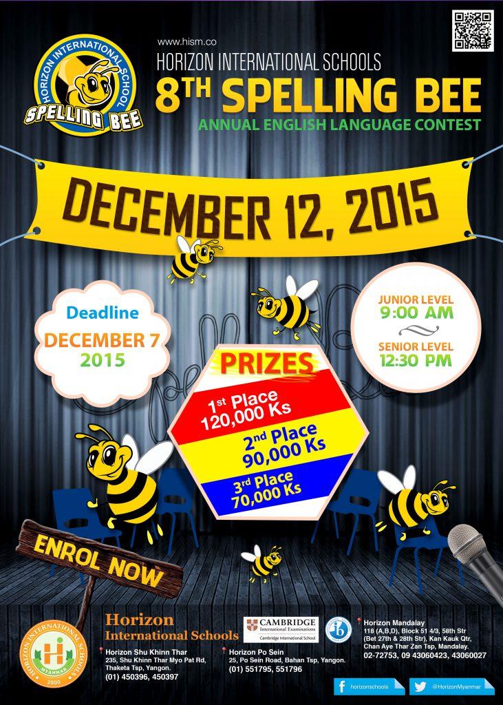 Spelling-Bee-2015-Poster