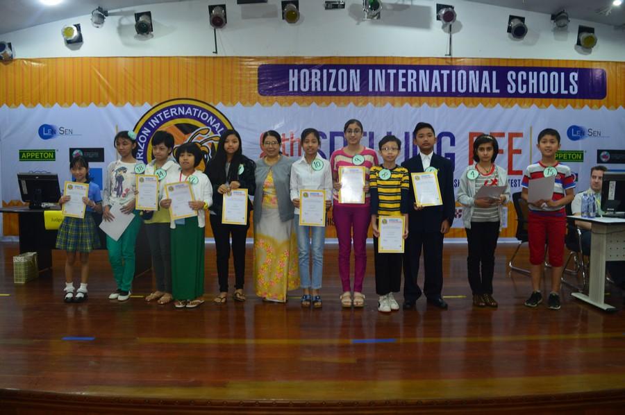 Horizon Spelling Bee Contest 2015