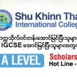 cambridge A level programme